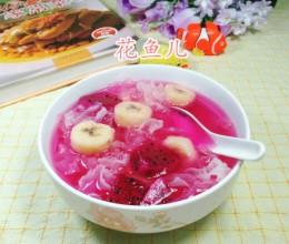 火龙果香蕉银耳汤