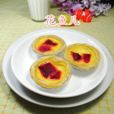 火龍果全蛋蛋撻