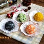 四色米饭团
