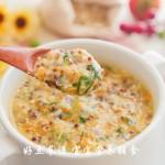 三文鱼藜麦粥