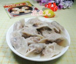 香菇肉馅饺子怎么调馅