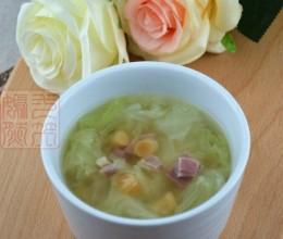 瑶柱白菜汤