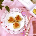抹茶枸杞蛋糕