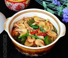 白虾茄子煲