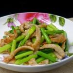 蒜苔炒肉絲