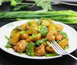 鸡腿焖粽子