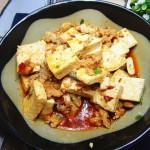 豆瓣肉末豆腐