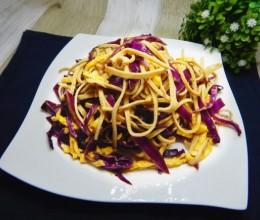 紫甘兰凉拌豆皮
