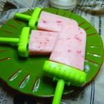 草苺酸奶冰棒