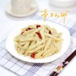 干椒炒藕帶