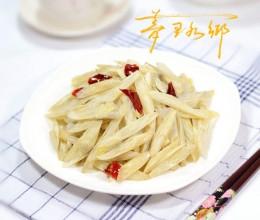 干椒炒藕带