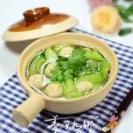 丝瓜丸子汤