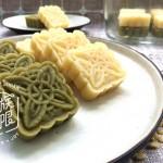 双味绿豆糕