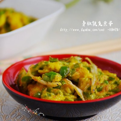 青椒银鱼煎蛋