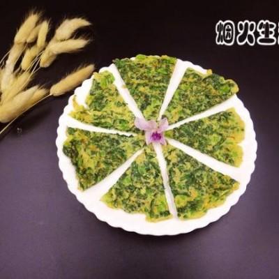 菠菜全麦饼