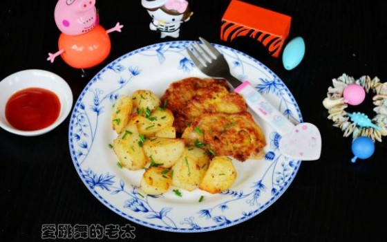 香煎土豆里脊肉