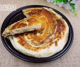 香葱肉末大饼