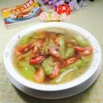 榨菜丝河虾丝瓜汤