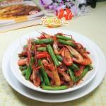 梅豆炒河虾