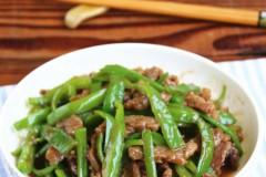 蚝油青椒牛柳