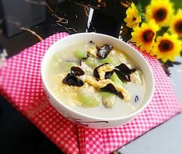 丝瓜木耳蛋汤