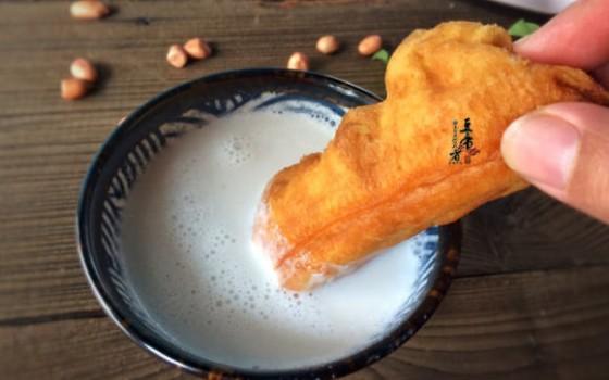 花生米豆浆