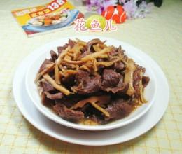 水笋烧牛肉