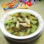 雪菜腐竹絲瓜湯