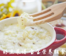 辅食菜谱:水果芝士锅