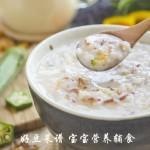 红米豆浆粥