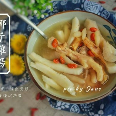 椰子鸡汤#盛夏餐桌#