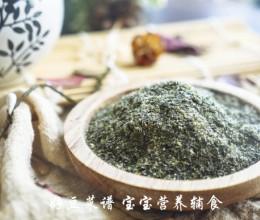 紫菜虾皮粉