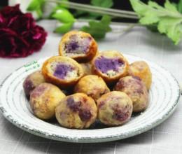 土豆紫薯丸子