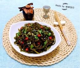 #盛夏餐桌#凉拌爽口海