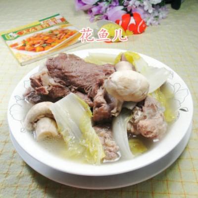 蘑菇娃娃菜筒骨汤