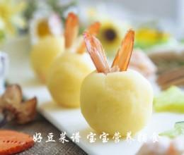 芝麻酱虾滑球