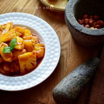 #盛厦餐桌#茄汁菠萝