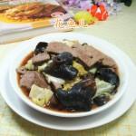 黑木耳圓白菜炒豬肝