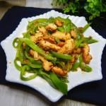 青椒炒鸡排