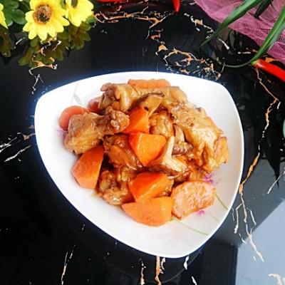 胡萝卜香菇烧鸡翅根