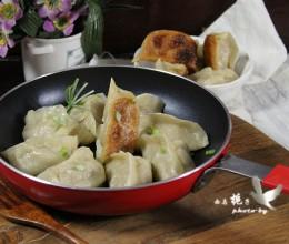 脆底生煎饺#盛夏餐桌#