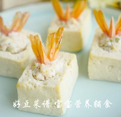虾蓉酿豆腐