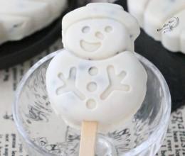 酸奶蜜豆雪糕的制作方法
