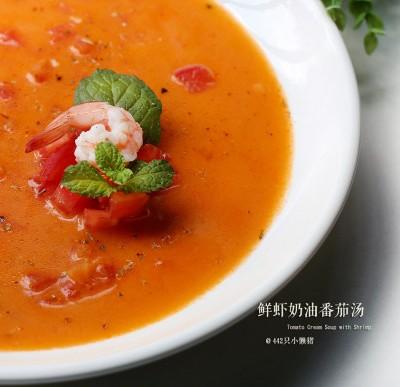 虾头奶油番茄汤