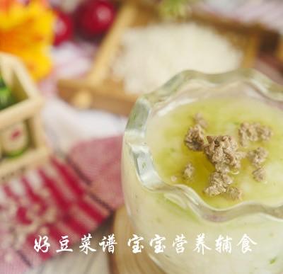油麦菜猪肝粥