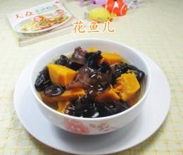 黑木耳南瓜汤