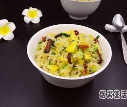 香葱菌子油炒饭