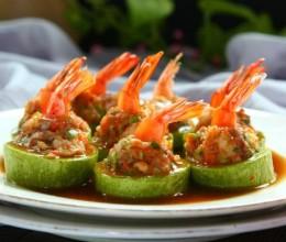 西葫芦鲜虾酿