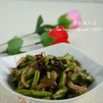 香椒煸豇豆