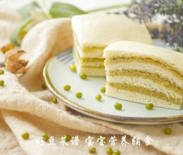 蛋黄绿豆千层糕
